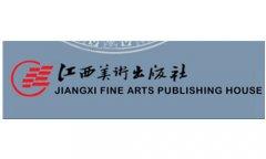 江西美术出版社书号多少钱一个