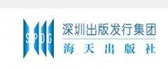 深圳有什么出版社