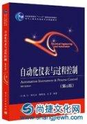 机械类国家级规划教材出版