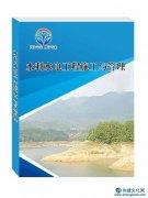 水利水电专业规划教材编写出书