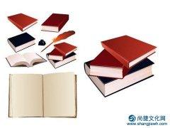 基础护理学教材怎么出版