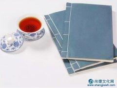 广州市教师评职称在哪申请课题