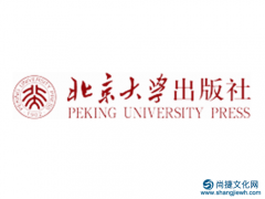 北京大学出版社主要出版高等教育教材
