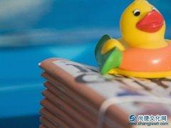 河北省实用新型专利出售信息