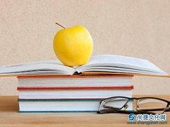 论文和课题在教师职称评审中哪个好