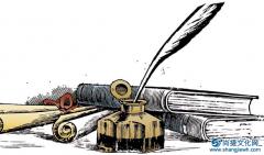 出版一本专著需要作者准备什么