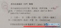 教材cip是指什么